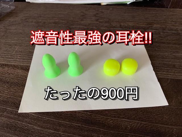 f:id:purinnchan:20200910102601j:plain