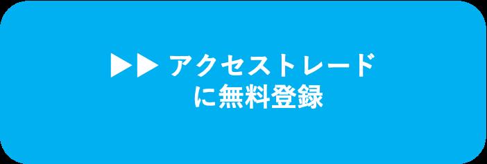f:id:purinnchan:20210118101816p:plain