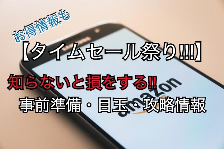 f:id:purinnchan:20210126175702j:plain