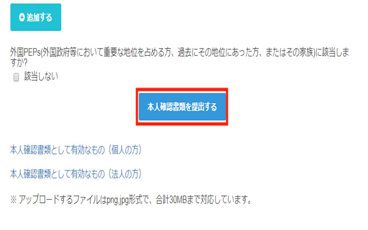 f:id:purinnchan:20210217115841p:plain