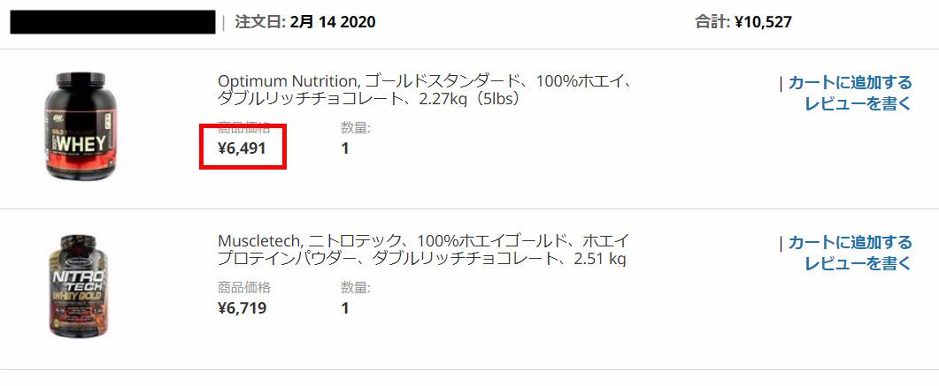 f:id:purinnchan:20210416114949j:plain