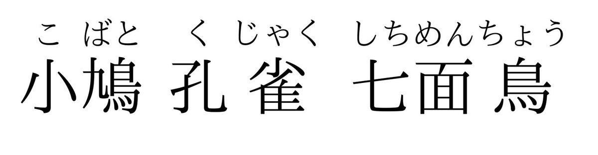 f:id:puripuri2100:20201201202133j:plain