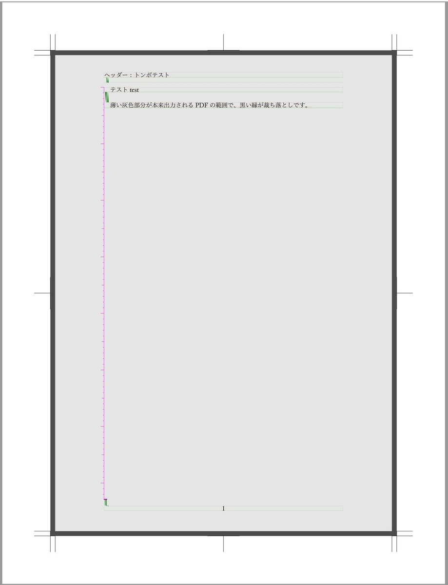f:id:puripuri2100:20201212110250j:plain