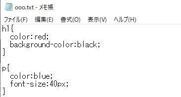 f:id:puroguramuhikkki:20190830124003p:plain