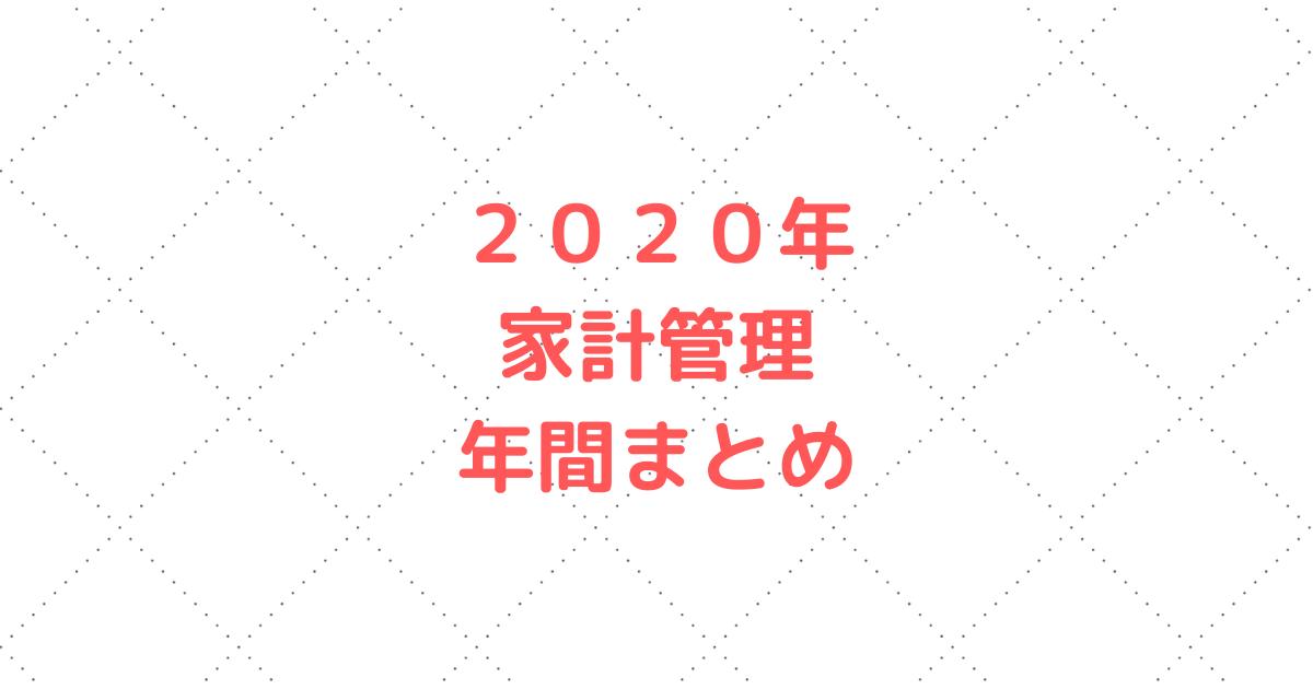 f:id:puromanesan:20210124000257p:plain