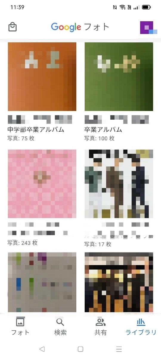 f:id:purple-karashi:20210913114913j:plain:w400