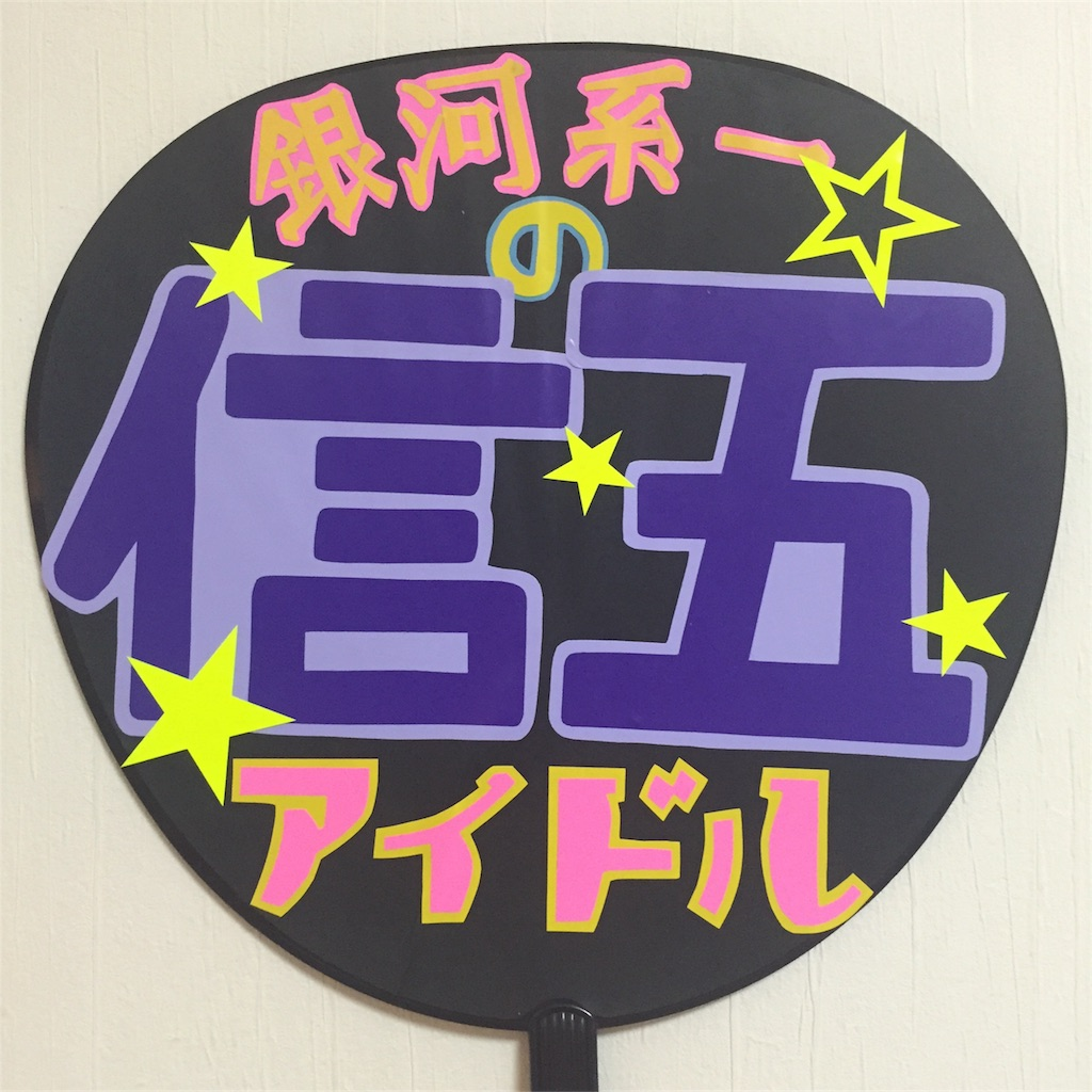 f:id:purple8126:20161217144930j:image