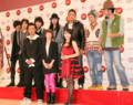 [TV][音楽]2009年NHK紅白歌合戦初出場者