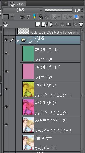 f:id:purpleharp7:20190608002020p:plain