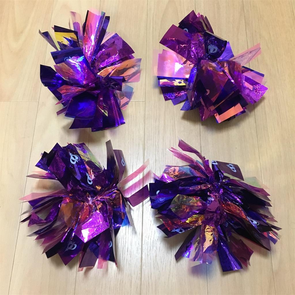 f:id:purplekuina246:20190714234033j:image