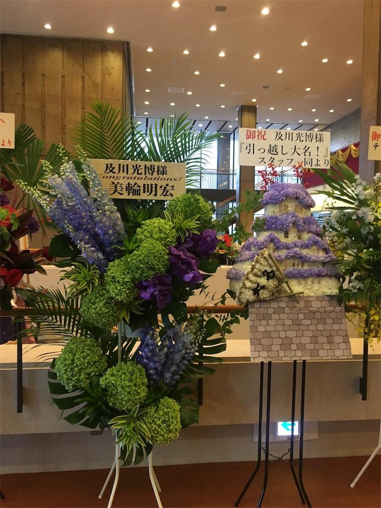 f:id:purplekuina246:20190722142641j:image