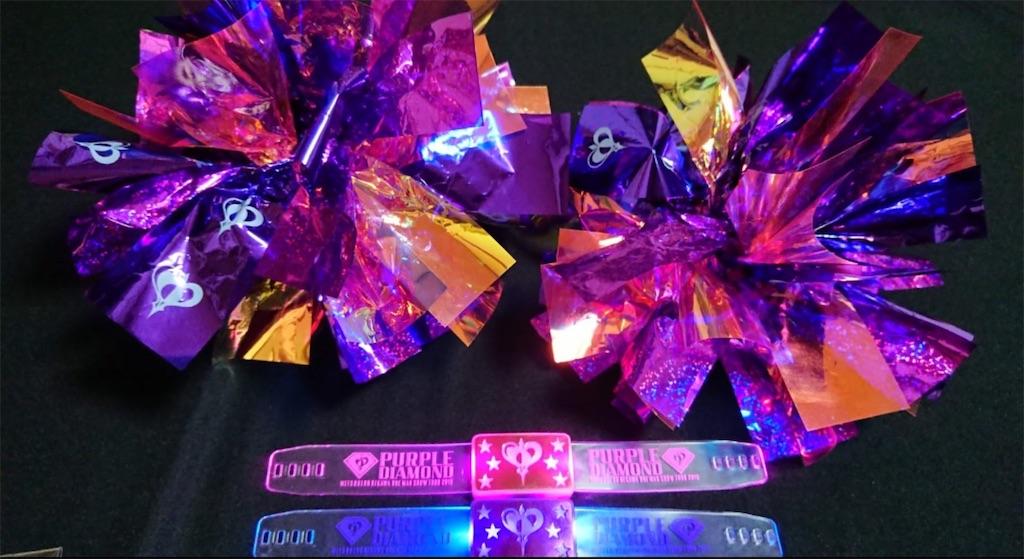 f:id:purplekuina246:20200124184749j:image