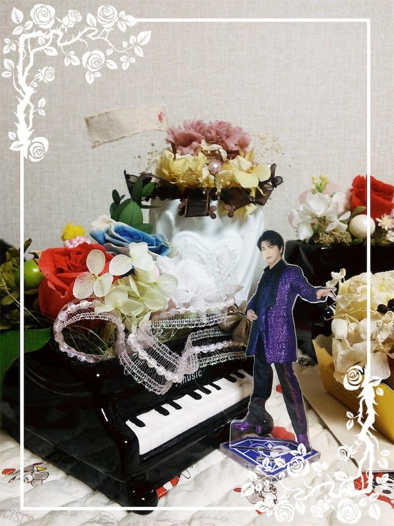 f:id:purplekuina246:20200125113802j:image