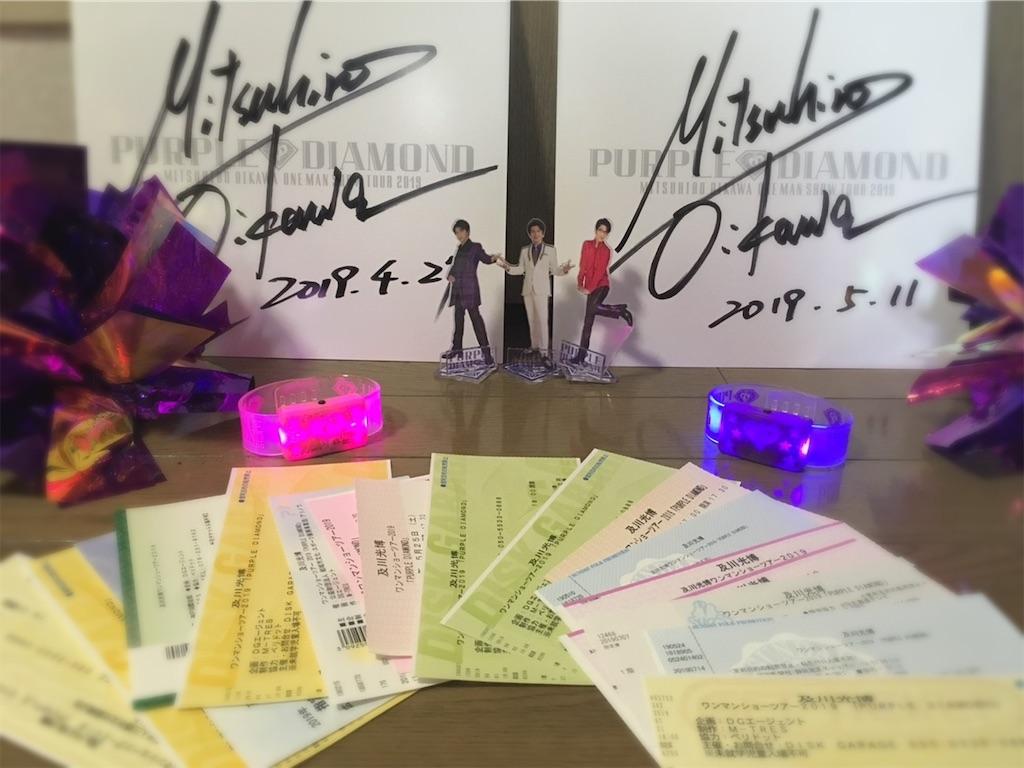 f:id:purplekuina246:20210801193900j:image