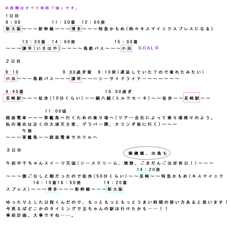 f:id:purpleprince:20161120053156j:plain