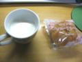 ミルクとおやつ