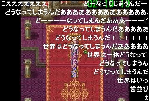 f:id:pushol_imas:20101006205527j:image