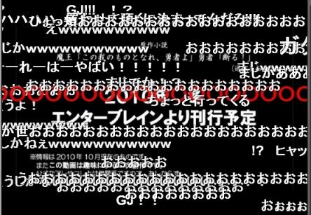 f:id:pushol_imas:20101109222945j:image