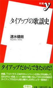 f:id:putchee-oya:20061228231150j:image