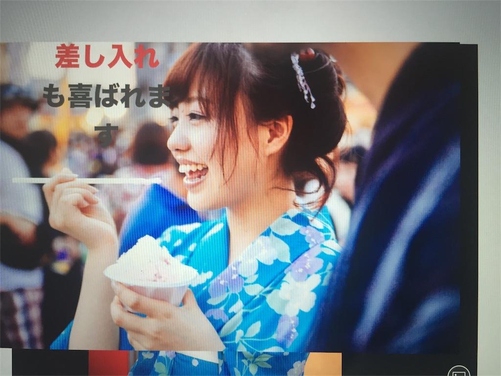 f:id:puti-pudding:20160930073708j:image