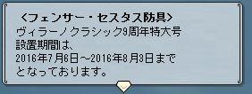 f:id:putishinobu:20160707031248j:plain