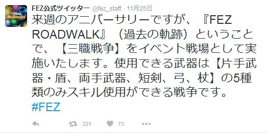 f:id:putishinobu:20161128043839j:plain