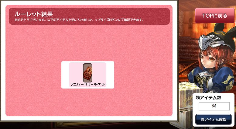 f:id:putishinobu:20161215042049j:plain