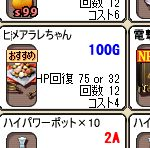f:id:putishinobu:20170301222935j:plain