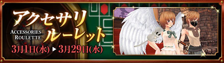f:id:putishinobu:20170301223003j:plain