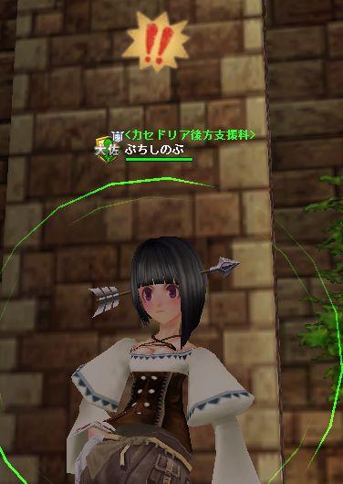 f:id:putishinobu:20170301223642j:plain