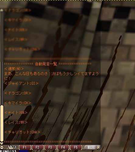 f:id:putishinobu:20170501211025j:plain