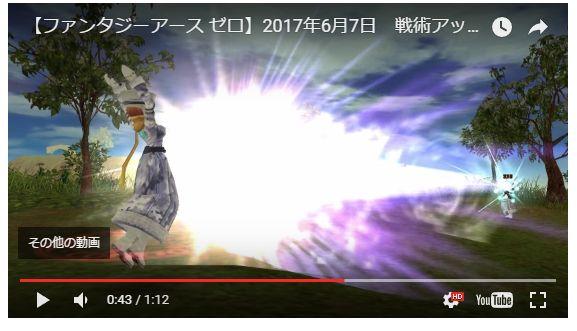 f:id:putishinobu:20170607014708j:plain
