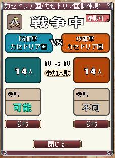 f:id:putishinobu:20170608012720j:plain