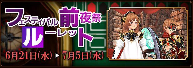 f:id:putishinobu:20170622023732j:plain