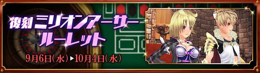 f:id:putishinobu:20170906224710j:plain