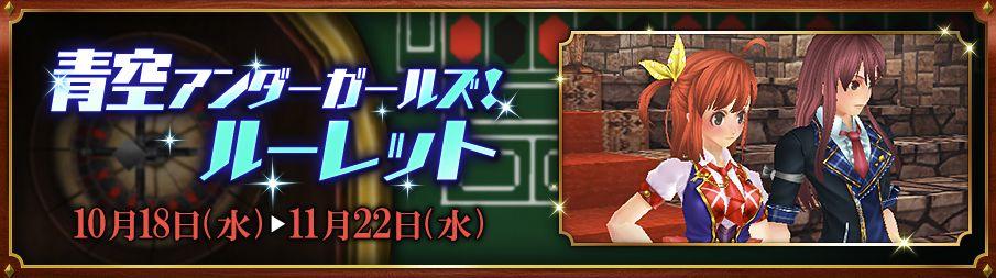 f:id:putishinobu:20171019220740j:plain