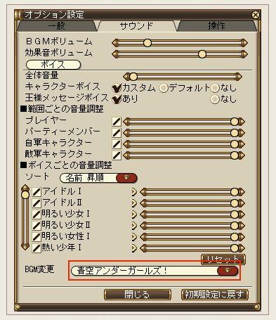 f:id:putishinobu:20171019221046j:plain
