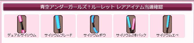 f:id:putishinobu:20171019222527j:plain