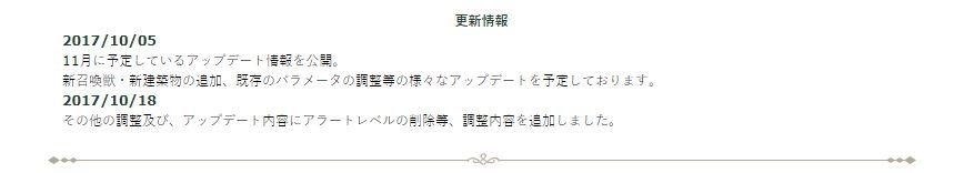 f:id:putishinobu:20171101033318j:plain