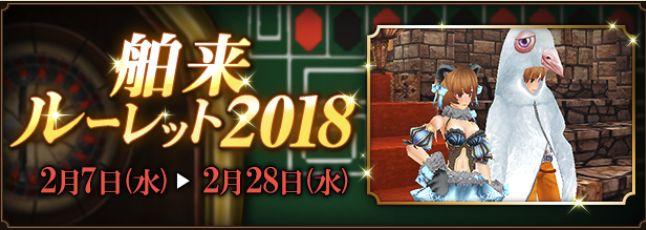f:id:putishinobu:20180209015552j:plain