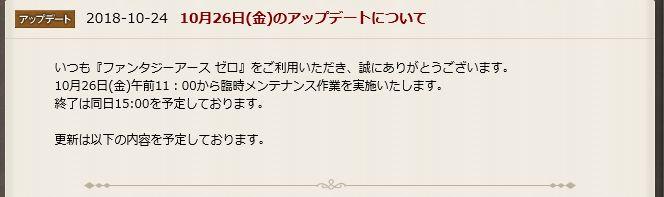f:id:putishinobu:20181025231534j:plain