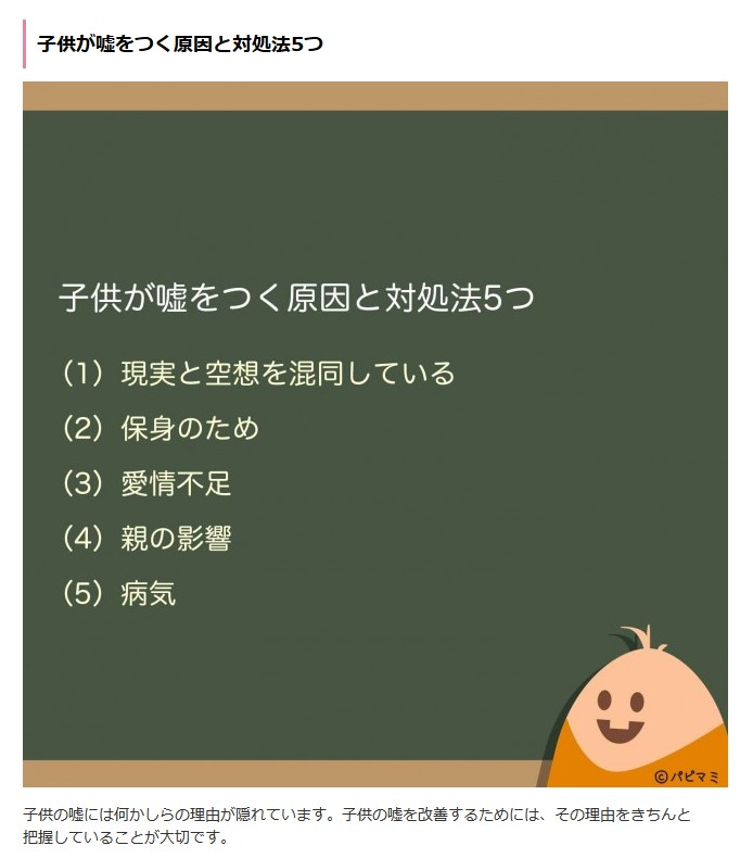f:id:putitarou:20180611070807p:plain
