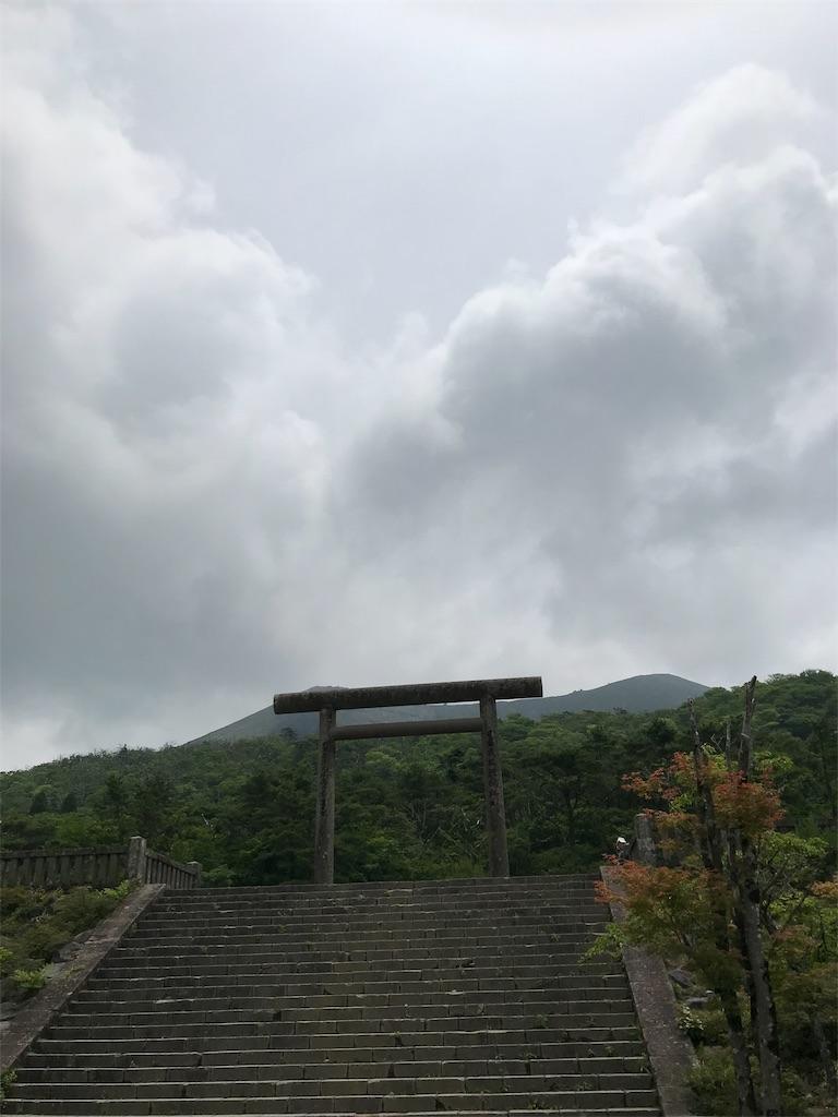 f:id:putiterasu:20190610163431j:image