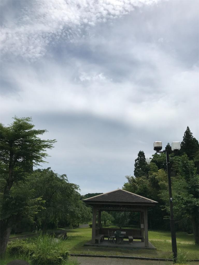 f:id:putiterasu:20210606202914j:image