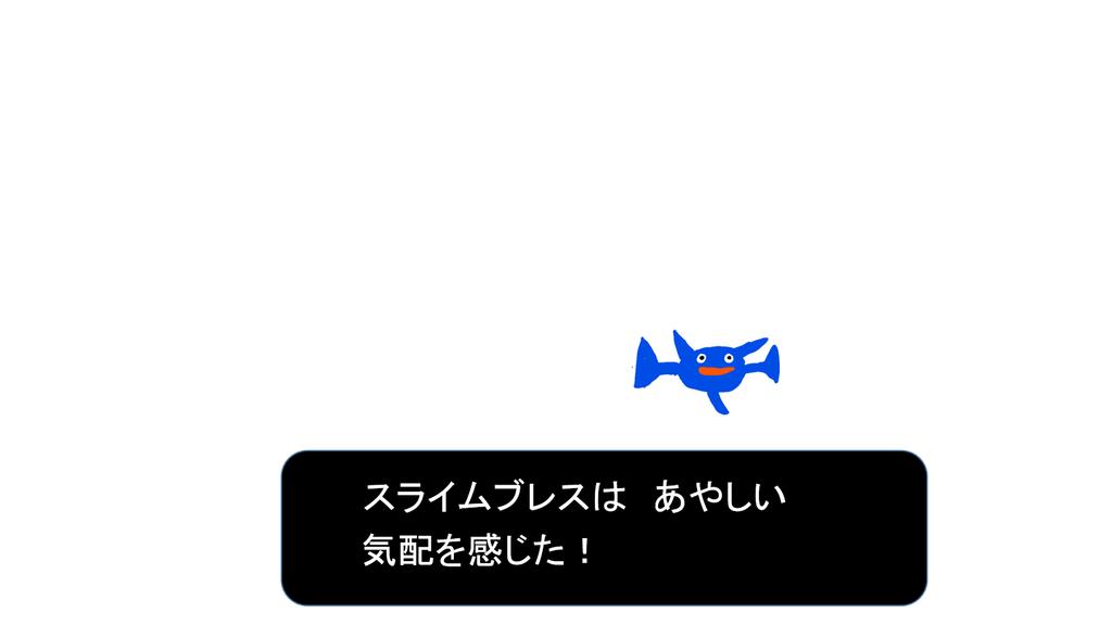 f:id:puuchu:20181116001601p:plain