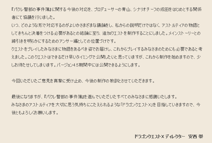 f:id:puuchu:20190130175550p:plain