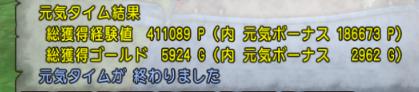 f:id:puuchu:20190224143811p:plain