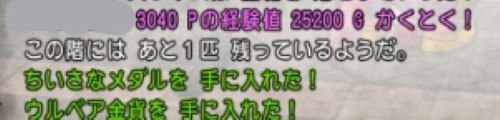 f:id:puuchu:20190521014740j:plain