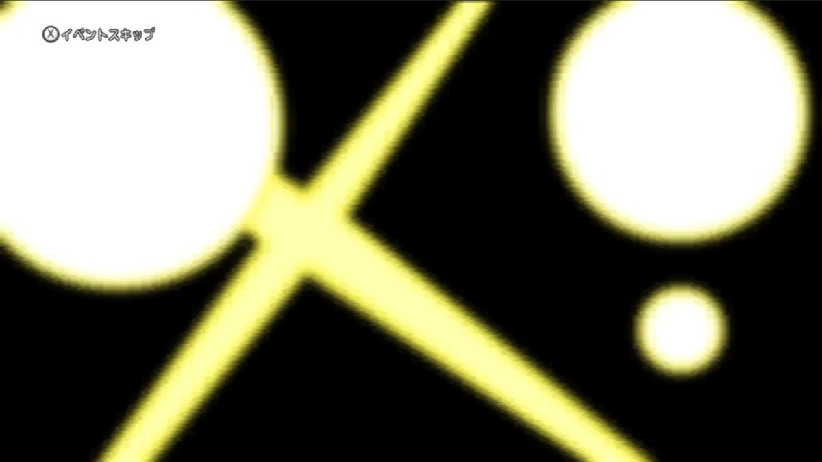 f:id:puuchu:20200118095944p:plain