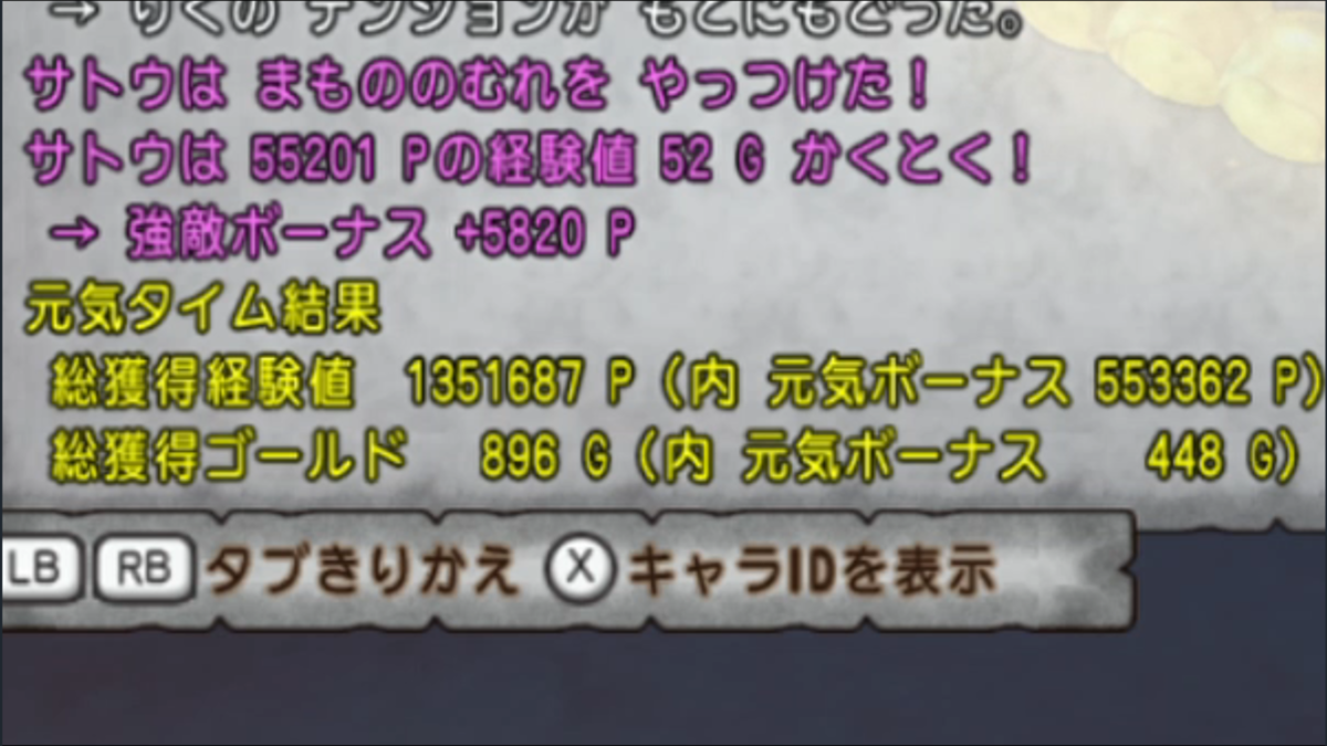 f:id:puuchu:20200126010614p:plain